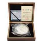 Оригинал Китайский гигант Panda большая серебряная памятная монета 1000 г с Дисплей Коробка & COA