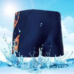 Оригинал Stitching Hot Spring Breathable Shorts