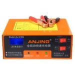 Оригинал 12/24 В 10A Pulse Repair Батарея Зарядное устройство с LCD свинцово-кислотным Батарея Интеллектуальное зарядное устройство для Авто мотоцикл