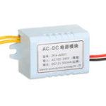 Оригинал XH-M301 AC-DC Блок питания Переключатель Модуль Питания AC100-240V К DC12V