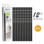 Оригинал Deli 58120/58121 Угольный карандаш Эскиз Древесный уголь Рисование Soft Средний твердый карандаш для рисования