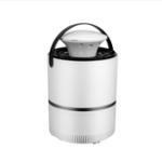Оригинал USB портативный электрический мух насекомых убийца комаров Лампа
