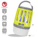 Оригинал 2 в 1 USB аккумуляторная LED Убийца от комаров Лампа High / Low Light 360-400NM UV Москитная лампа для спальни, сада, кемпинга