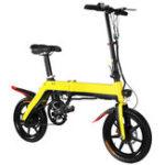 Оригинал LOOKISA514-дюймовыйскладнойэлектрическийвелосипед 350 Вт Бесколлекторный мотор 10,4AH Литий Батарея 25 км / ч Велосипед с мопедом М