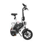 Оригинал XiaomiHIMOV1S250Вт7.8Ah Складной электрический велосипед с мопедом 25 км / ч Макс. 100 кг Макс. Нагрузка 60 км Пробег Электрический велос