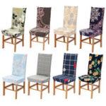 Оригинал Столовая Свадебное Банкетные чехлы на стулья Party Decor Чехол на сиденье стрейч спандекс