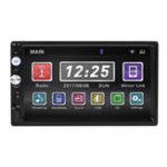 Оригинал 7 дюймов 2 DIN ВЗДРАГИВАНИЯ Авто стерео Радио MP3 MP5 FM-плеер HD сенсорный экран Bluetooth Поддержка вид сзади Автоema