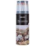 Оригинал Deli 68114 Растворимые в воде цветные карандаши для рисования цветными карандашами Набор