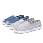 Оригинал Мужскаялегкаядышащаяповседневнаяспортивнаяобувь для бега Soft Shoes Cloth Sneakers
