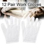 Оригинал 12 пар нескользких работ Перчатки этикет охлаждения Перчатки мастерская труда белый