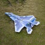 Оригинал F15 785mm Wingspan KT Board Warbird RC Самолет Самолет Набор