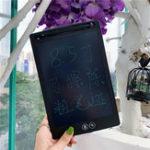 Оригинал 8.5 дюймов LCD Письменный Планшет Цифровая Доска для Рисования Электронный Блокнот Для Почерка Сообщение Графика Доска Детский Блокнот Жирн