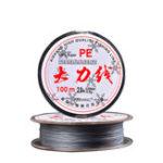 Оригинал 2.0 100 м / шт. PE Рыбалка Линия Монофиламентная гладкая износостойкая линия Рыбалка