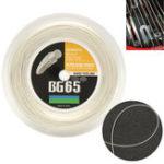 Оригинал 200м прочный эластичный бадминтон ракетка стадион BG65 высокая катушка полимера белый