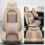 Оригинал 65x55x25CM Four Seasons General Авто Чехол на подушку сиденья Дышащая износостойкая антистатическая искусственная кожа