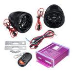 Оригинал 12 В Противоугонная мотоцикл Сигнализация MP3 FM SD USB Дистанционный Двигатель Старт + 2 Рога