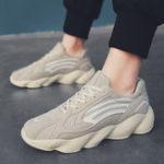 Оригинал Вязаные износостойкие кроссовки для бега с подошвой Soft