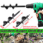 Оригинал 9×25/40cm Garden Drill Bit Earth Drill Hole Post Planting Auger Drill For Electric Drill