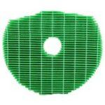 Оригинал Сетчатый увлажнитель воздуха FZ-C100MFS / WB90WK для Sharp KC-W200 / 280 / 380SW Воздухоочиститель