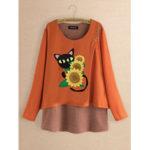 Оригинал              Полосатая блузка в полоску с цветочным принтом