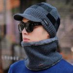 Оригинал              Мужская шерсть Шапка Теплые наушники Plus Утолщенный вязаный шарф Шапка