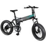 Оригинал              [EUDirect]FIIDOM112,5Ah36 В 250 Вт 20 дюймов Складной велосипед для мопеда 24 км / ч Максимальная скорость 80 км Пробег Электрический велосипед