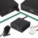 Оригинал              5.0 Аудио Авто Bluetooth HIFI Модуль AUX Микрофон Кабельный адаптер Радио Стерео Для BMW E60 E63 E65 E66 E81 E82 E87