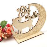 Оригинал              Ислам Ид аль-Фитр Рамадан Украшение Луны Поделки из овец Мубарак Полые украшения Деревянный золотой юбилей Рождество Новый год День свято
