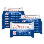 Оригинал              1 упаковка из 10 шт. Портативные салфетки для дезинфекции с содержанием спирта 75%, чистящие влажные салфетки, используемые для чистки и стери